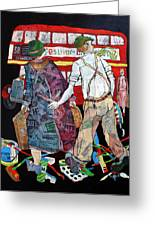 Don't You Worry About Me... Greeting Card by Roger Phillpot