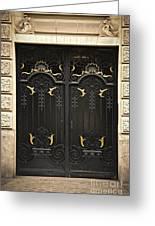 Doors Greeting Card by Elena Elisseeva