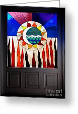 Doorway Of Choice Greeting Card by Al Bourassa