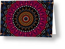 Dotted Wishes No. 5 Kaleidoscope Greeting Card by Joy McKenzie