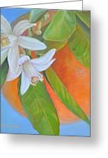 Double Fleur Greeting Card by Muriel Dolemieux