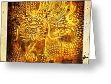 Dragon Painting On Old Paper Greeting Card by Setsiri Silapasuwanchai