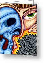 Duality Greeting Card by Jason Hawn