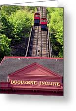 Duquesne Incline Greeting Card by Tom Leach