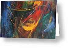 Dynamism  Greeting Card by Marina R Burch
