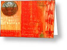 E Pluribus Unum Greeting Card by Nik Olajuwon Shumway