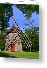 Eastham Windmill Greeting Card by Sue  Brehant