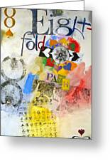 Eight Of Spades 30-52 Greeting Card by Cliff Spohn