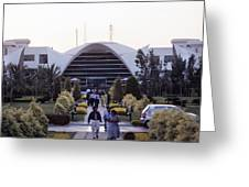 Electronics City, India Greeting Card by Volker Steger