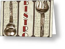 Elegant Bistro 1 Greeting Card by Debbie DeWitt