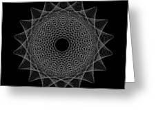 Elliptical Mesh IIik Greeting Card by Robert Krawczyk