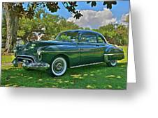 Emerald Oldsmobile Under The Magnolias Greeting Card by Mike  Capone