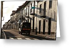 Empty Street Greeting Card by Gaspar Avila