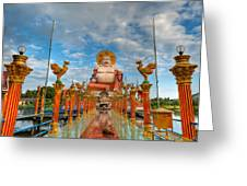 Entrance To Buddha Greeting Card by Adrian Evans
