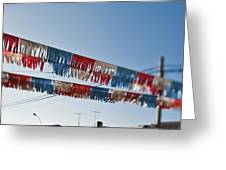 Exterior Red White And Blue Decorations Greeting Card by Eddy Joaquim