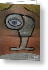 Eye Greeting Card by Odon Czintos