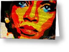 Eyes Of Nigeria - Genevieve Greeting Card by Fania Simon