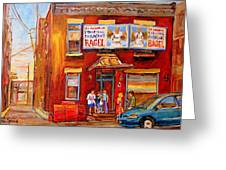 Fairmount Bagel Montreal Street Scene Painting Greeting Card by Carole Spandau