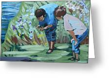 Father And Son Detail Of Spring 1 Greeting Card by Jan Swaren