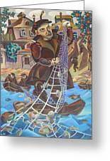 Fisherman Greeting Card by Andrey Soldatenko