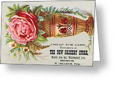 Florist Trade Card, C1890 Greeting Card by Granger