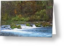 Flowing Water Greeting Card by Julie  Grace