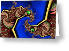 Foerever Twin Dragons Greeting Card by Josette Dery