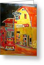 Ford Petrocan Greeting Card by Michael Litvack