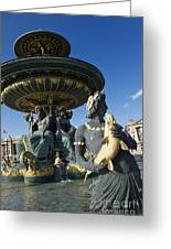 Fountain At Place De La Concorde. Paris. France Greeting Card by Bernard Jaubert
