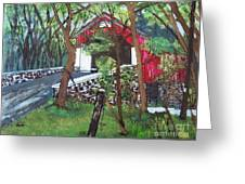 Frankenfield Covered Bridge Greeting Card by Lucia Grilletto