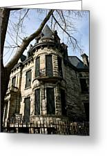 Franklin Castle Greeting Card by MB Matthews