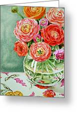Fresh Cut Flowers Greeting Card by Irina Sztukowski