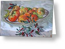Fresh From The Garden Greeting Card by Ylli Haruni