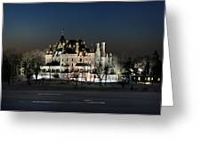 Frozen Boldt Castle Greeting Card by Lori Deiter