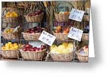 Fruit For Sale Greeting Card by Clarence Holmes