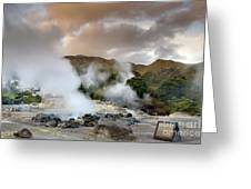 Furnas Greeting Card by Andre Goncalves
