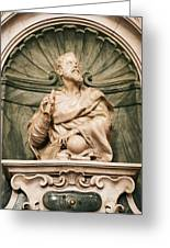 Galileo's Tomb, Florence, Italy Greeting Card by Sheila Terry