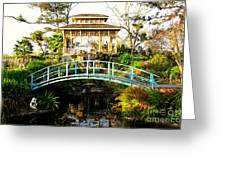 Garden Bridge Greeting Card by Perry Webster