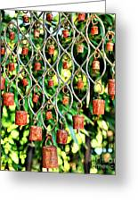 Garden Noah Bells Greeting Card by Cheryl Young
