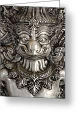 Garuda Silver Greeting Card by Panupong Roopyai