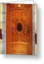 Gaudi Door Greeting Card by Roberto Alamino
