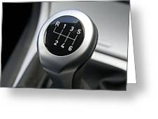 Gearstick Greeting Card by Johnny Greig