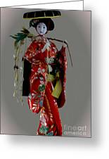 Geisha Elegance Greeting Card by Al Bourassa