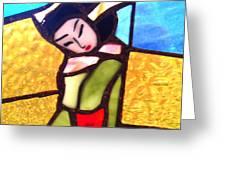 Geisha in doorway Greeting Card by Patricia Lazar