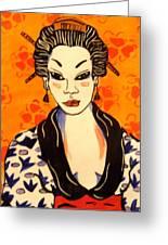 Geisha No. 1 Greeting Card by Patricia Lazar