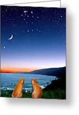 Gemini Greeting Card by Kathleen Horner