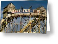 Giant Fun Fair Greeting Card by Adrian Evans