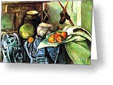Ginger Jar and Eggplants Greeting Card by PG REPRODUCTIONS