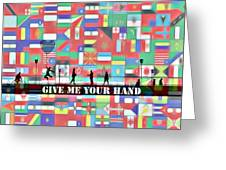 Give Me Your Hand Greeting Card by Stefan Kuhn
