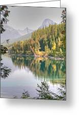 Glacier National Park - 2 Greeting Card by David Bearden